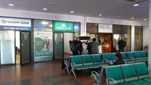 Ulan Bator airport changing money on arrival